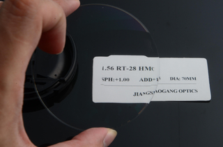 China wholesale 1.56 bifocal round top HMC ophthalmic lens eyewear lens optical lens